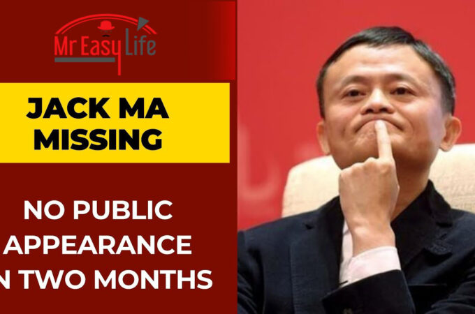 China's Business Tycoon Jack Ma Missing!